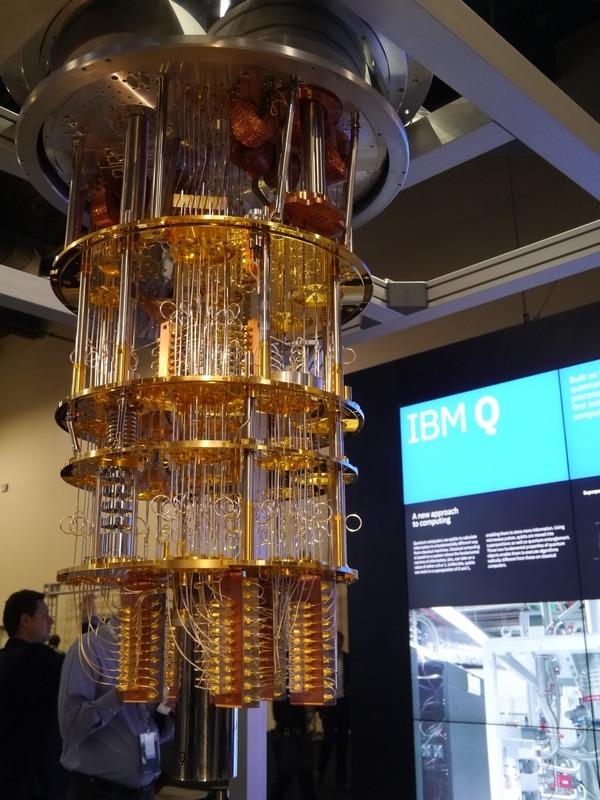 IBMが試作した50量子ビットの量子コンピュータ