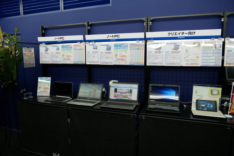 デスクトップPCやノートPCのオリジナルモデルを展示する