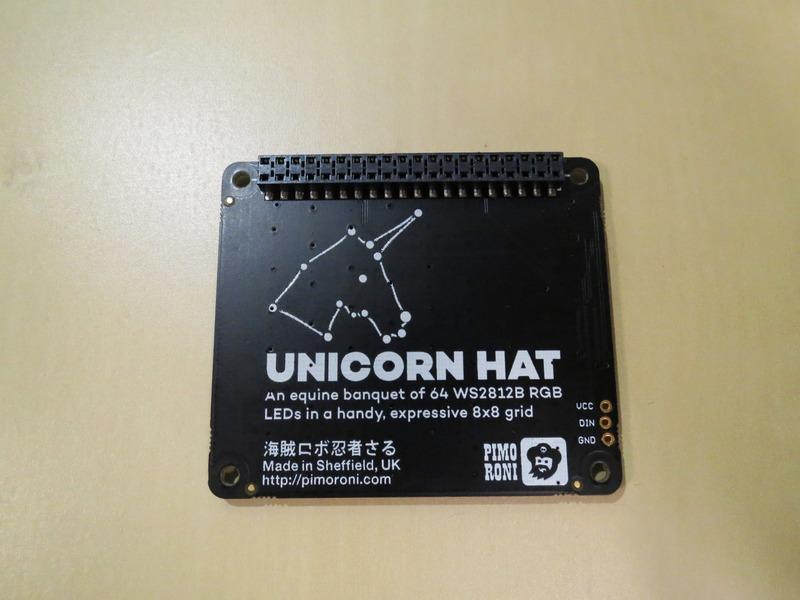 "Unicorn HAT(スイッチサイエンス価格: 3,132円+送料)<br><a href=""https://www.switch-science.com/catalog/3171/"" class=""n"" target=""_blank"">スイッチサイエンスの販売ページへのリンク</a><br><a href=""https://shop.pimoroni.com/products/unicorn-hat"" class=""n"" target=""_blank"">Pimoroniの販売ページへのリンク</a>"