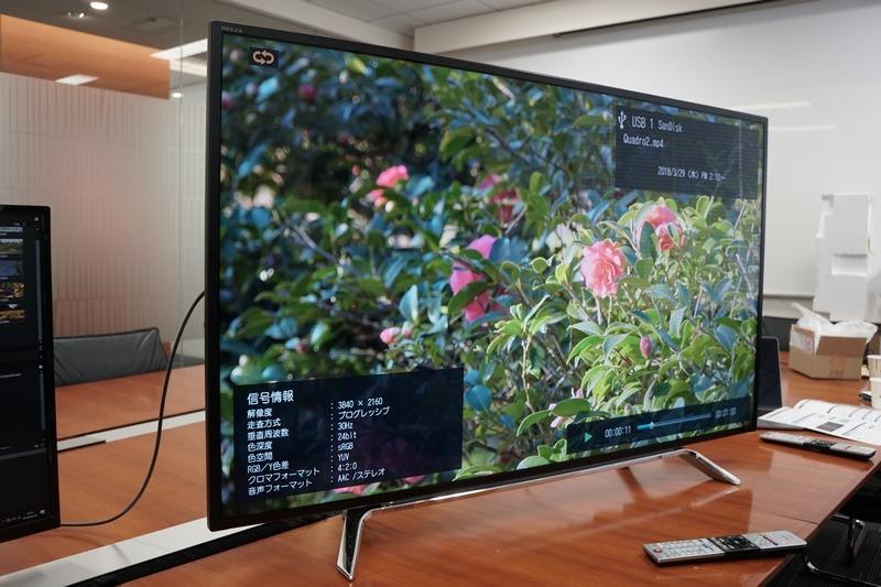 プレビュー用に用意した東芝REGZA「50Z810X HDR PROFESSIONAL MODEL」