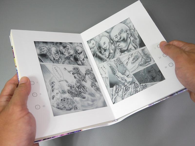 ページをめくるには画面左右のボタンを利用する。ちょうど握ったところに親指が来るので扱いやすい ©武論尊・原哲夫 / NSP 1983, 版権許諾証GZ-907