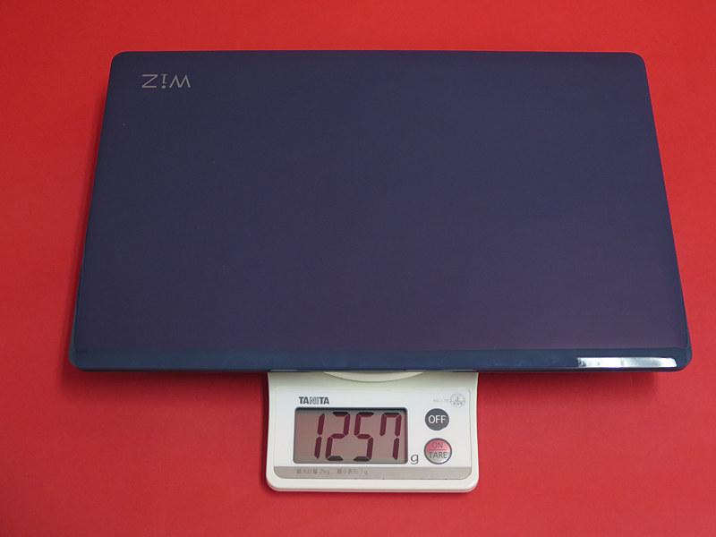 本体重量は実測1,257gとかなり軽量だった