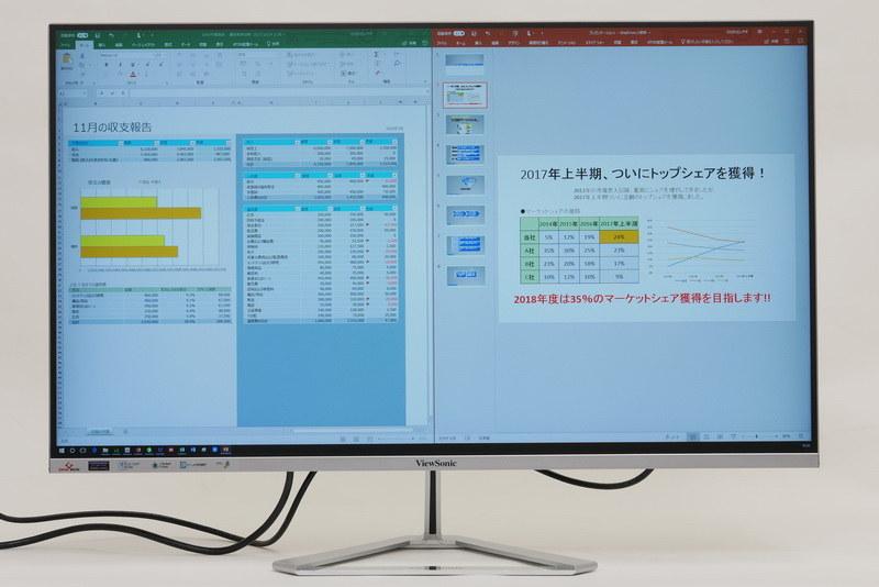 表示解像度はフルHD超のWQHDのため、複数のアプリを同時利用する場合でも双方に十分な領域を確保でき、快適に作業を行なえる