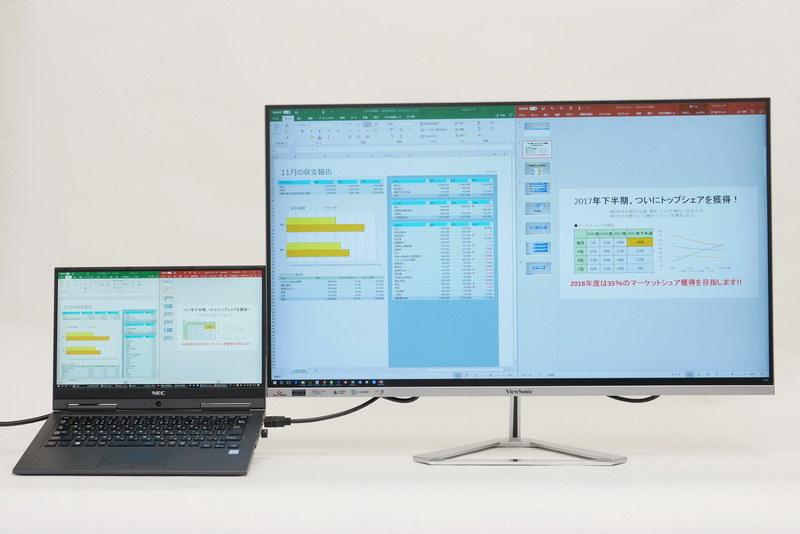 13.3型フルHD液晶搭載のノートPCとの比較。サイズに余裕があるのはもちろん、表示領域も広いことが一目瞭然だ