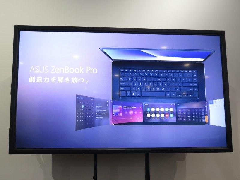 ZenBook Pro 15の特徴