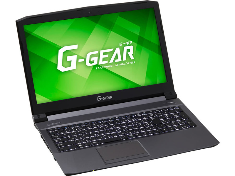 G-GEAR N1545K