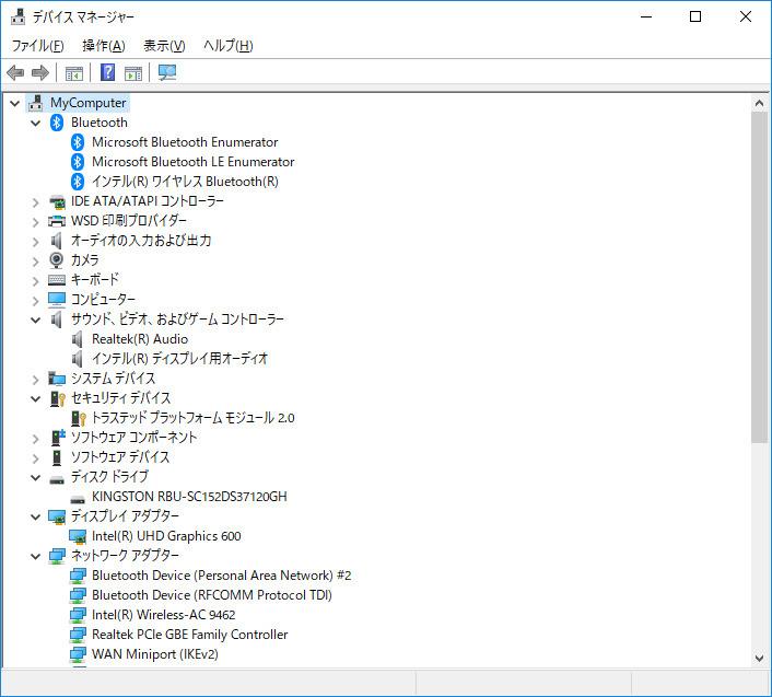 ストレージはSATA接続120GB SSDの「KINGSTON RBU-SC152DS37120GH」。Wi-FiとBluetoohはIntel製、Gigabit EthernetはRealTek製