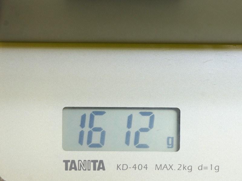 重量(本体)は実測で1,612g