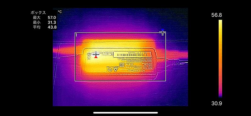 ACアダプタの最大温度は45.6℃。