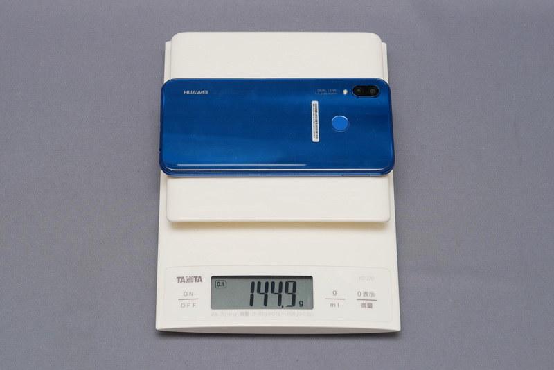 SIMカード未装着時の重量は実測で144.9gだった