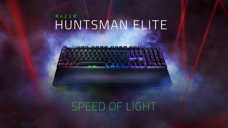 2018年、Razerが満を持して発表する新製品が「Huntsman Elite」だ。キャッチフレーズは「光速」