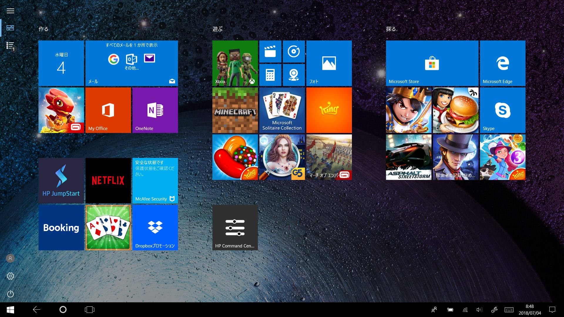 スタート画面(タブレットモード)は1画面。HP JumpStartやHP Command Centerなどがプリインストール