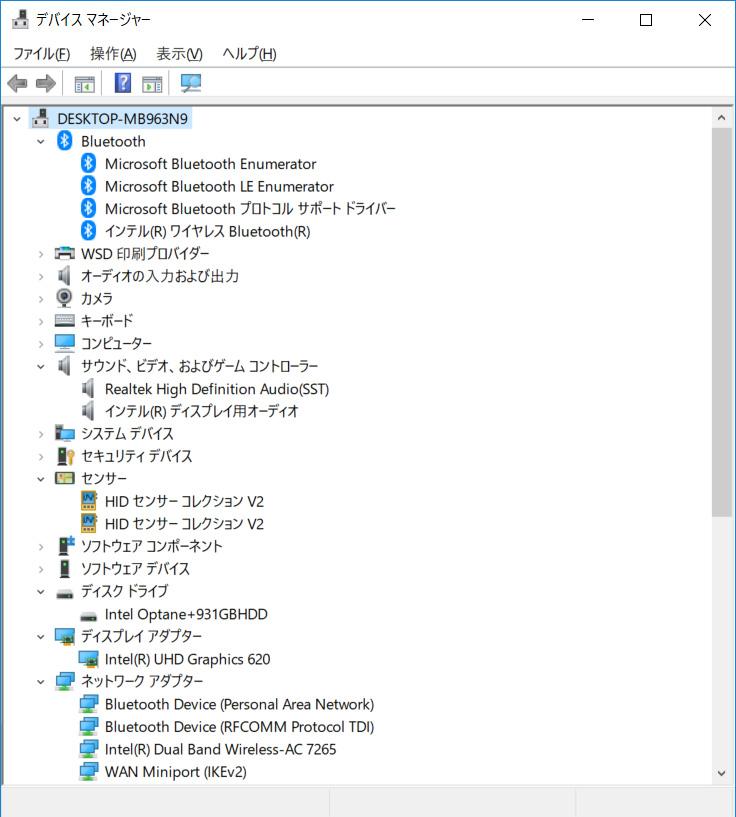 デバイスマネージャ/主要なデバイス。1TB/7,200rpm/128MBのHDD「SEAGATE ST1000LM049」+Intel Optane 16GBメモリ。Wi-FiとBluetoothはIntel製