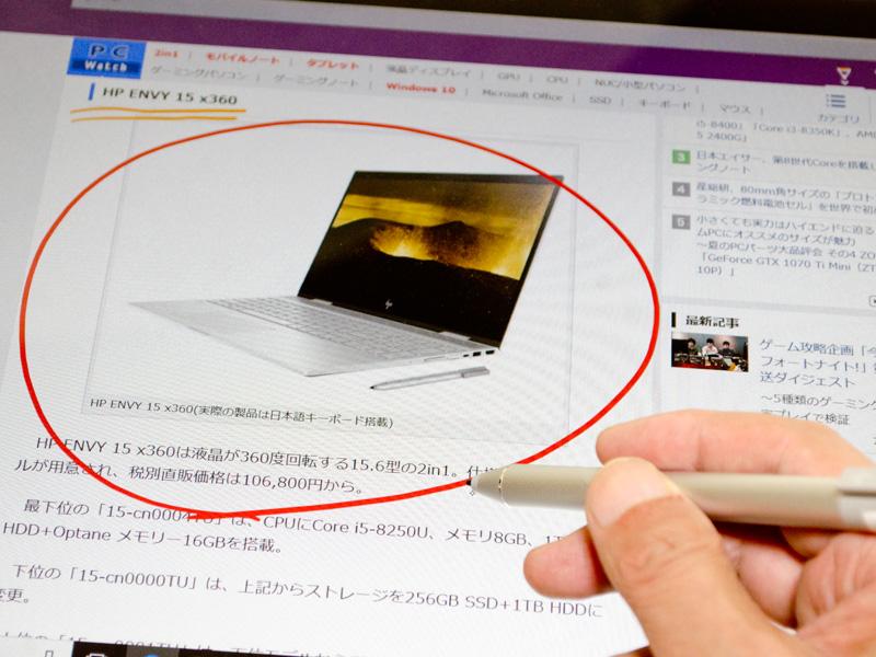 付属のアクティブペン使用中。質感重量共にありがちなボールペンなどと変わらずスムーズに反応する