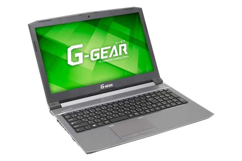 「G-GEAR N1565J」シリーズ