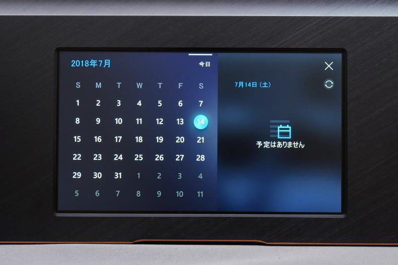 ミュージックプレーヤーやカレンダー、テンキー、電卓などのアプリは、ユーザーが個別に起動して利用。これらアプリ利用時には、タッチパッドとしては動作しなくなる