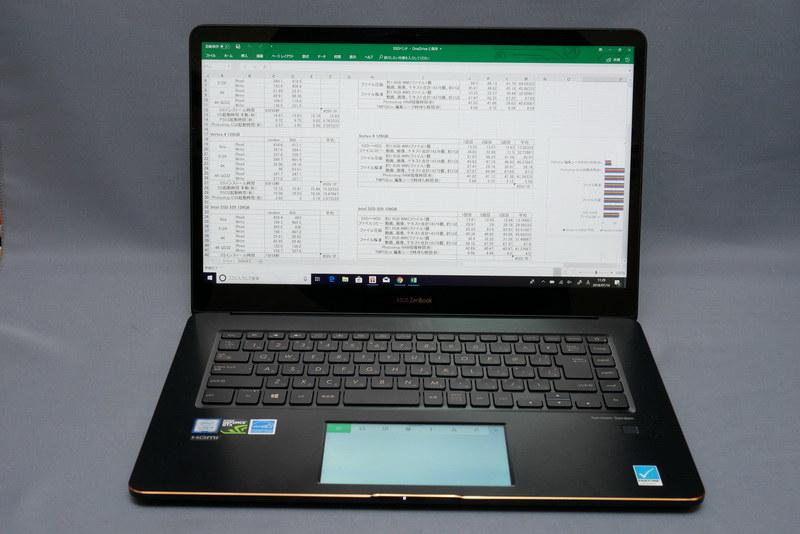Microsoft Officeのツール機能として動作する「ScreenPad Office」は、ExcelやWordなどを起動すると自動的に起動し、すぐに利用可能となる