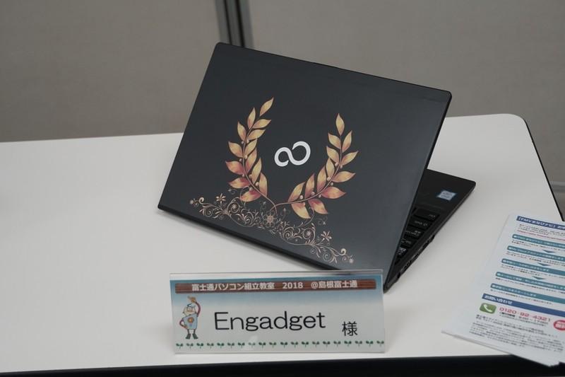 Engadgetの作品