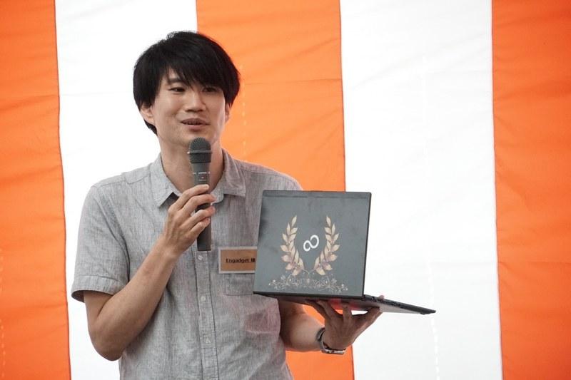 優勝したEngadgetの矢崎編集長