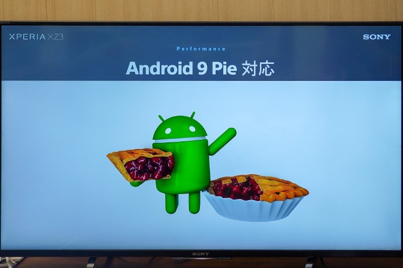 Android 9 Pie搭載