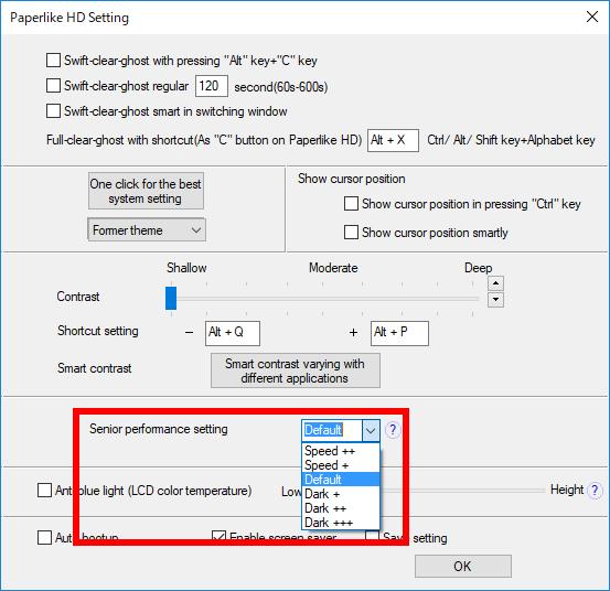 付属ソフトにある「Senior performance setting」で「Speed ++」などを選ぶことで高速化が図れる。PCを代えずに極限まで高速化するならば、こうした手段も役に立つ