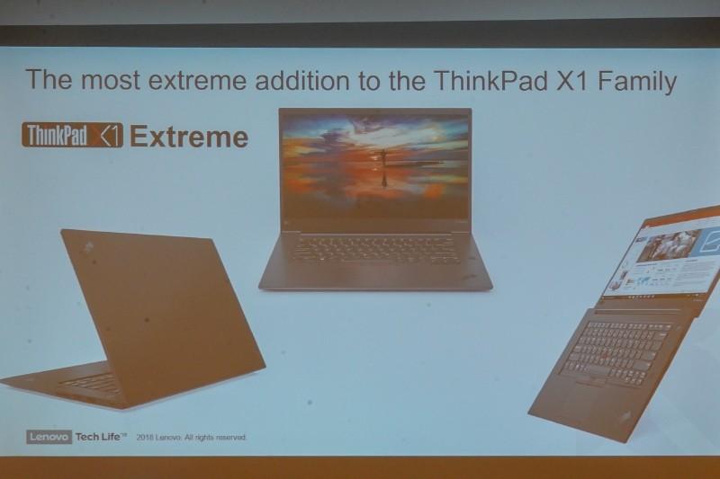 X1に新しく追加されるThinkPad X1 Extreme