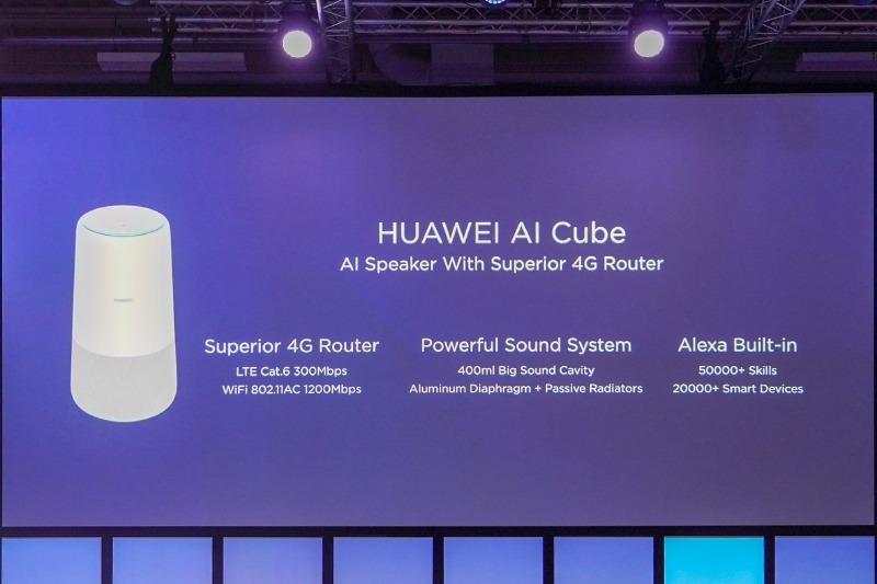Huawei AI Cubeの説明