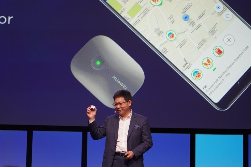 Huawei Locator