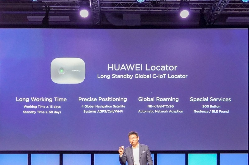 Huawei Locatorの説明
