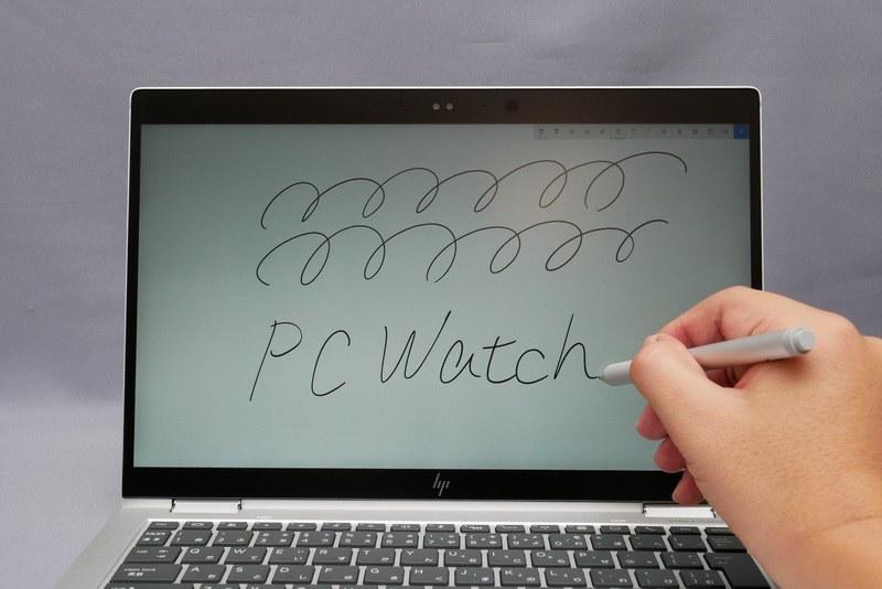 ディスプレイはタッチ操作に加えて、オプションの「HP Rechargeable Active Pen」を利用したペン入力にも対応。軽快なペン入力が可能だった