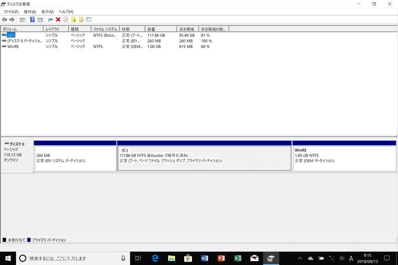 Windows 10のバージョン1803適用後、初期状態に戻したさいのCドライブの空き容量は95.49GB