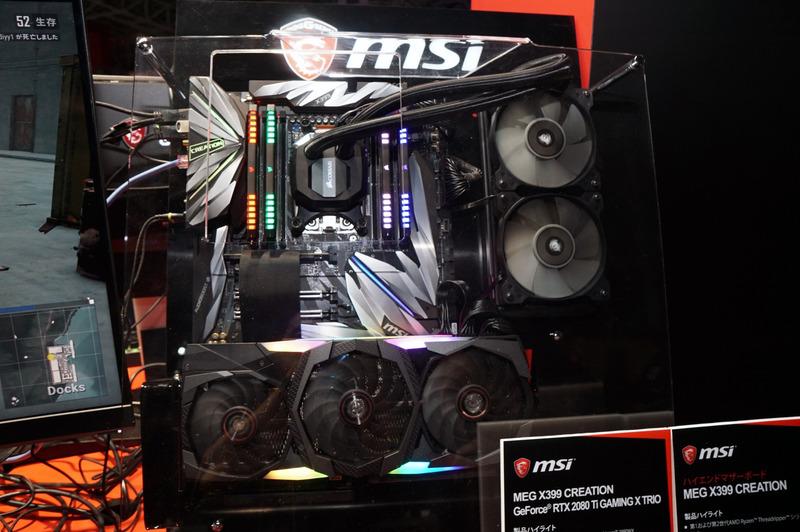 X399チップセット搭載マザーボード「MEG X399 CREATION」と一緒に展示されており、RGB LEDイルミネーションが実演されていた