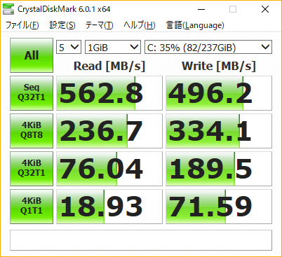 SSD(ADATA SU800NS38)