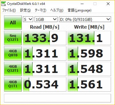 HDD(Seagate ST1000LM048-2E7172)