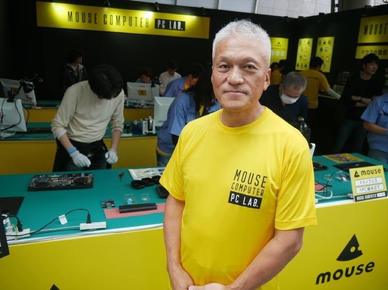 会場を訪れたマウスコンピューターの小松永門社長
