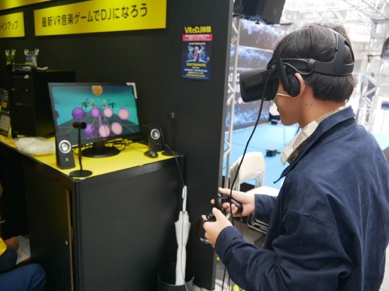 VRの体験コーナーも用意していた