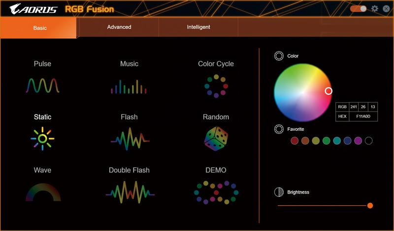 今回のプランでは、CPUクーラー、メモリ、ケースファンとロゴはGIGA-BYTEの発光制御ユーティリティ「RGB Fusion」で一括管理