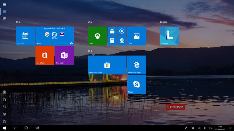スタート画面(タブレットモード)。Lenovo Vantageがプリンストール