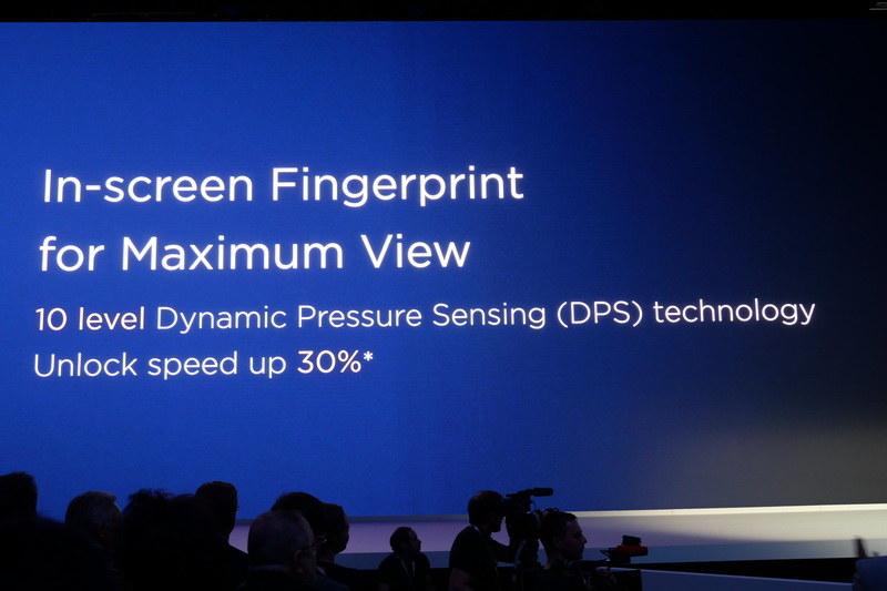 Mate 20 Proにはディスプレイ埋め込み型の指紋認証センサーを搭載
