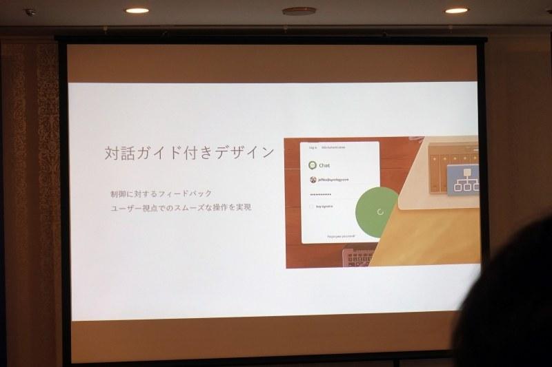 操作に対する待ち時間では、写真中央緑の円上で、直感的にロード待ちであることがわかるような回転のアニメーションが表示されている