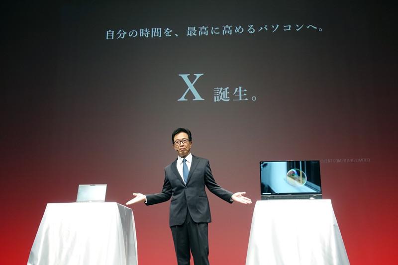 富士通クライアントコンピューティング株式会社(FCCL) 代表取締役社長の齋藤邦彰氏
