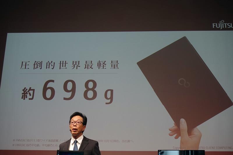 重量は前モデルから50g軽い約698g