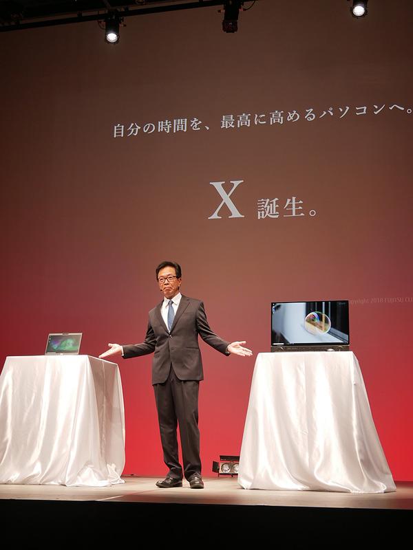 「自分の時間を、最高に高めるパソコン」が、「X」に込めた意味になる