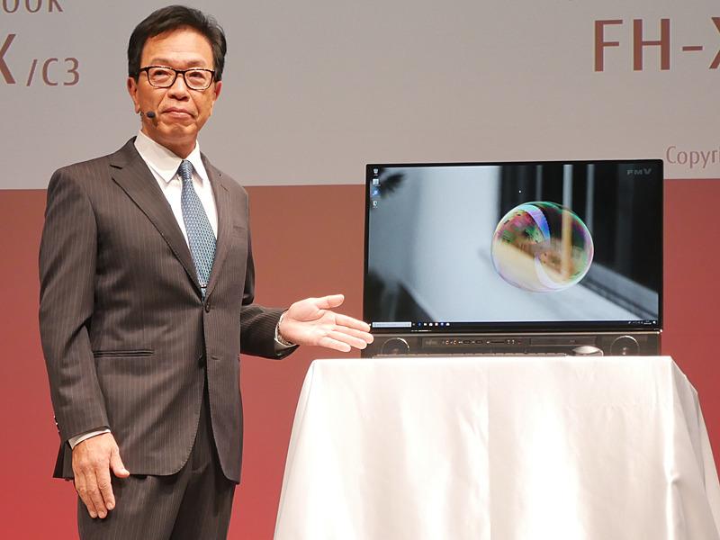 世界初で初めて、BS/CS110度4Kチューナ搭載一体型PC「ESPRIMO FH-X/C3」を紹介