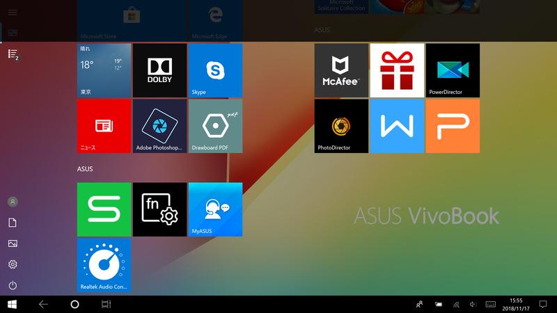 スタート画面(タブレットモード2/2)。ASUSグループが2つある