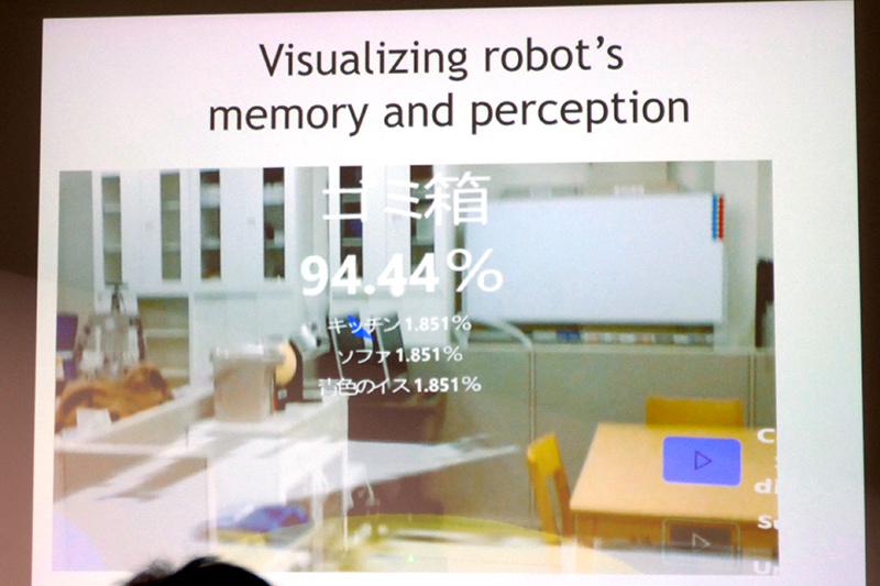 ロボットの認識結果などをARで表示