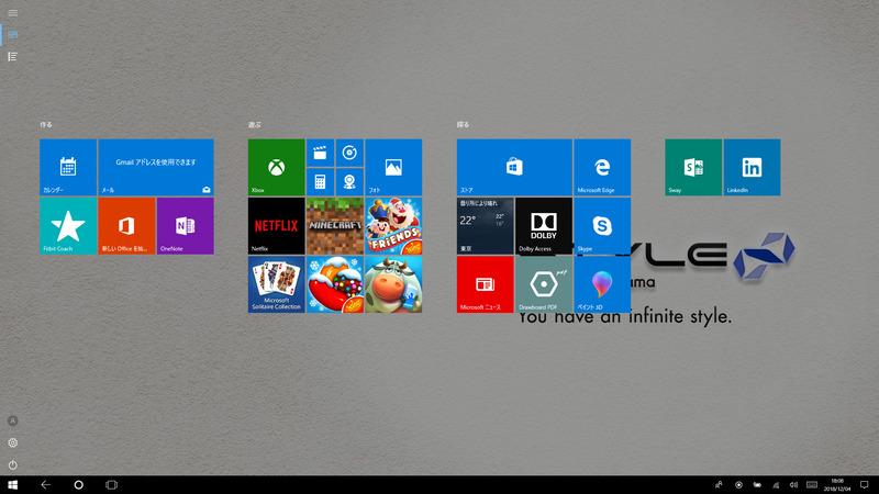 スタート画面(タブレットモード)は1画面。とくにプリインストールアプリなどは登録されていない