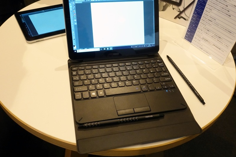 オプションの「カバータイプキーボード」。価格は4,000円