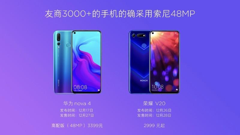 Huaweiの4,800万画素カメラ搭載モデルはソニーのIMX586を採用