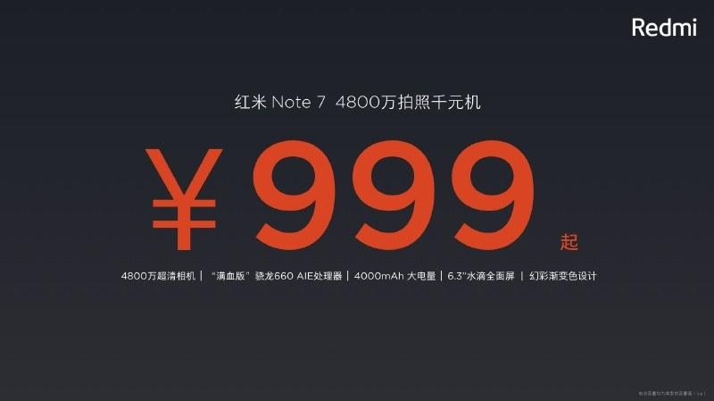 価格は999人民元より